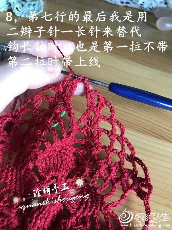 IMG_0866_副本.jpg