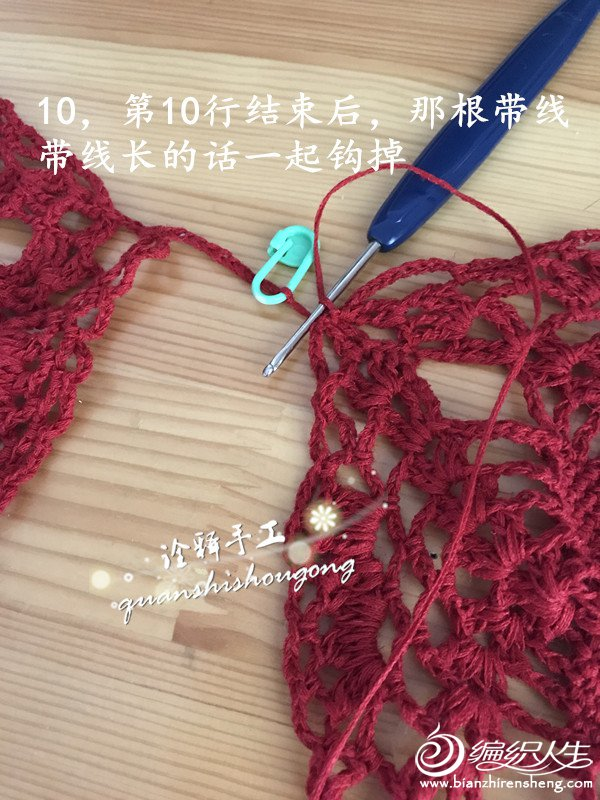 IMG_0876_副本.jpg