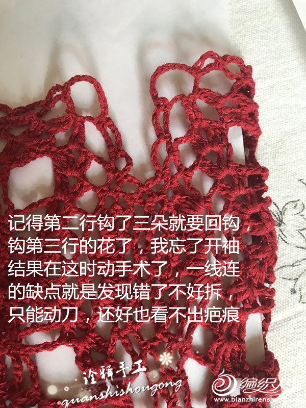 IMG_0900_副本.jpg