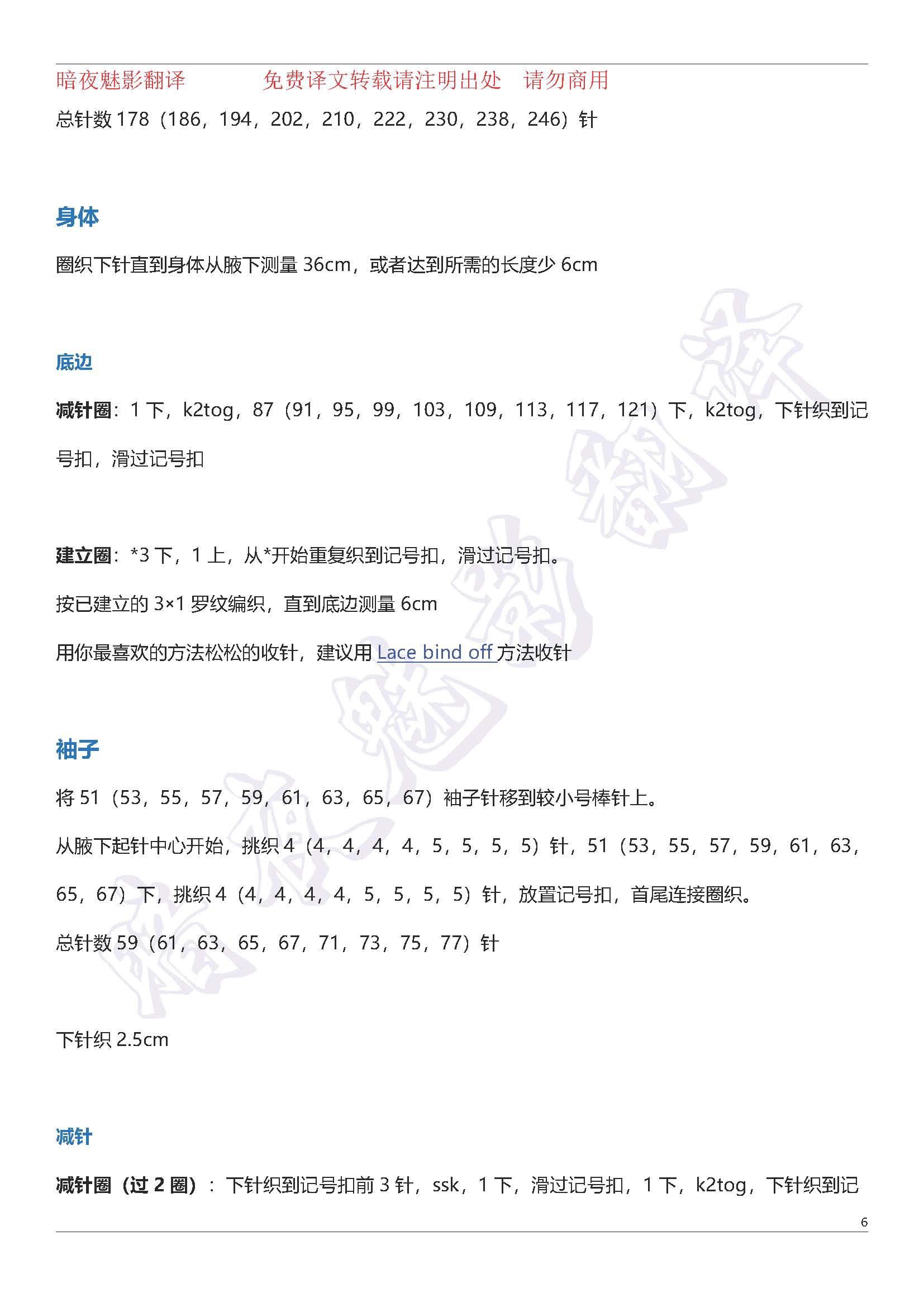 单色_页面_6.jpg