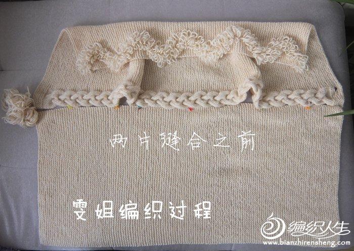 DSCF4068_副本.jpg