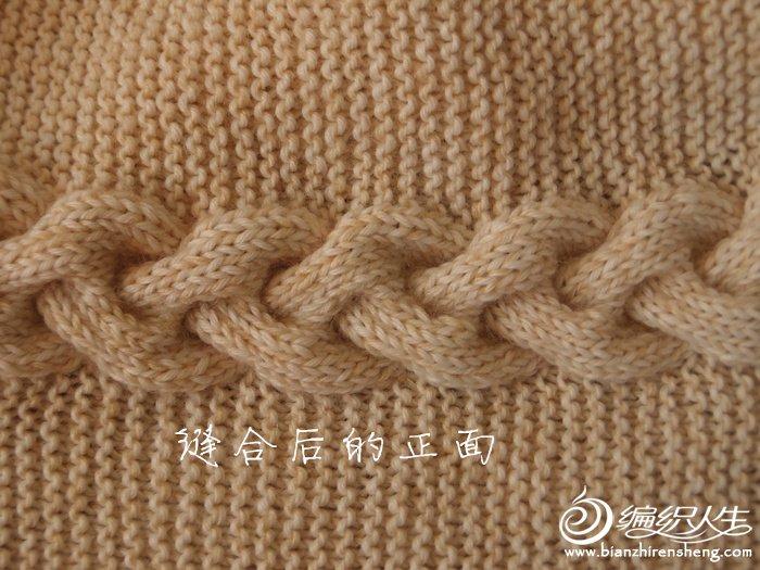 DSCF4073_副本.jpg
