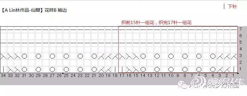 仙瓣 (1).png
