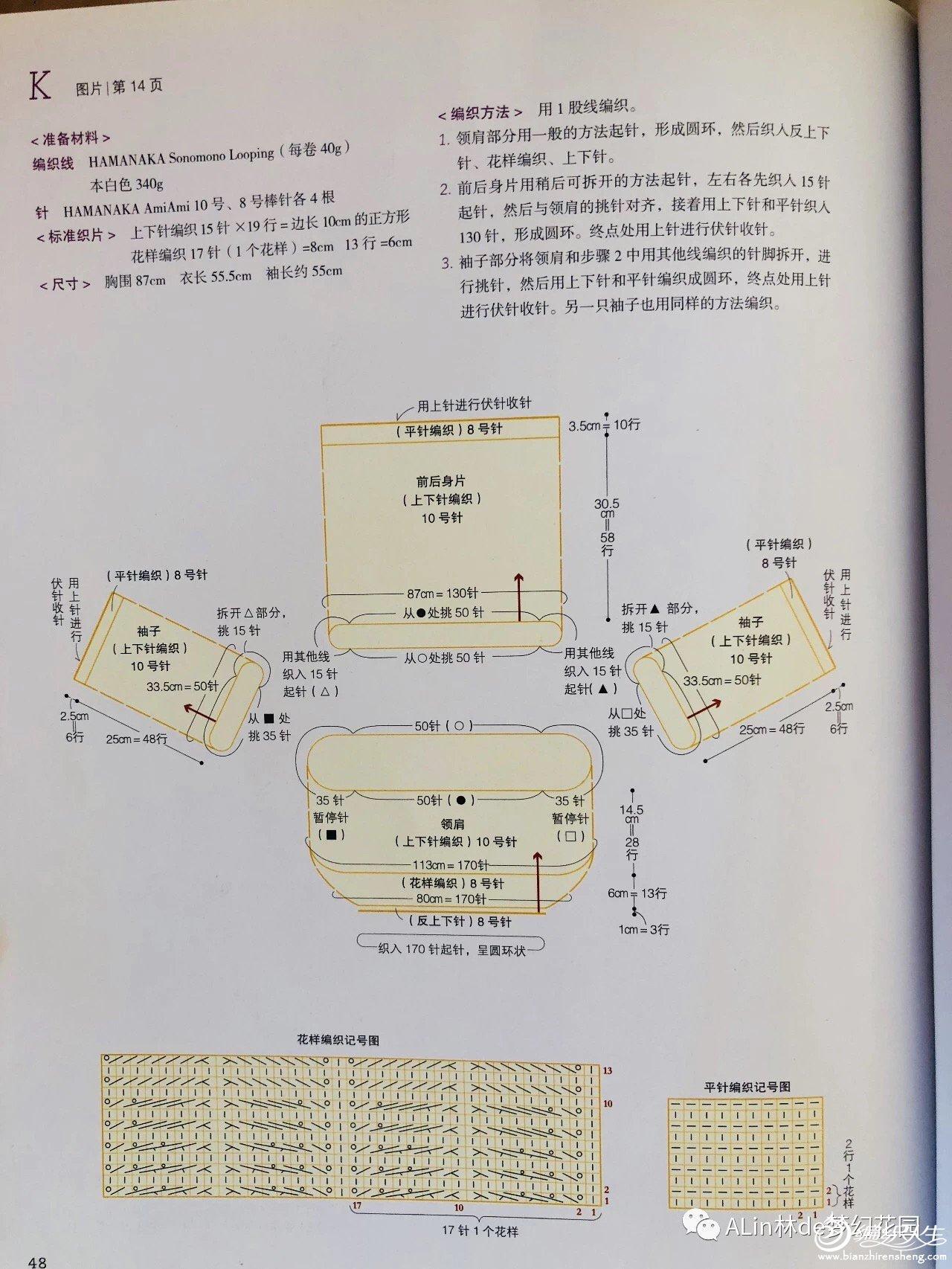 仙瓣 (2).jpg