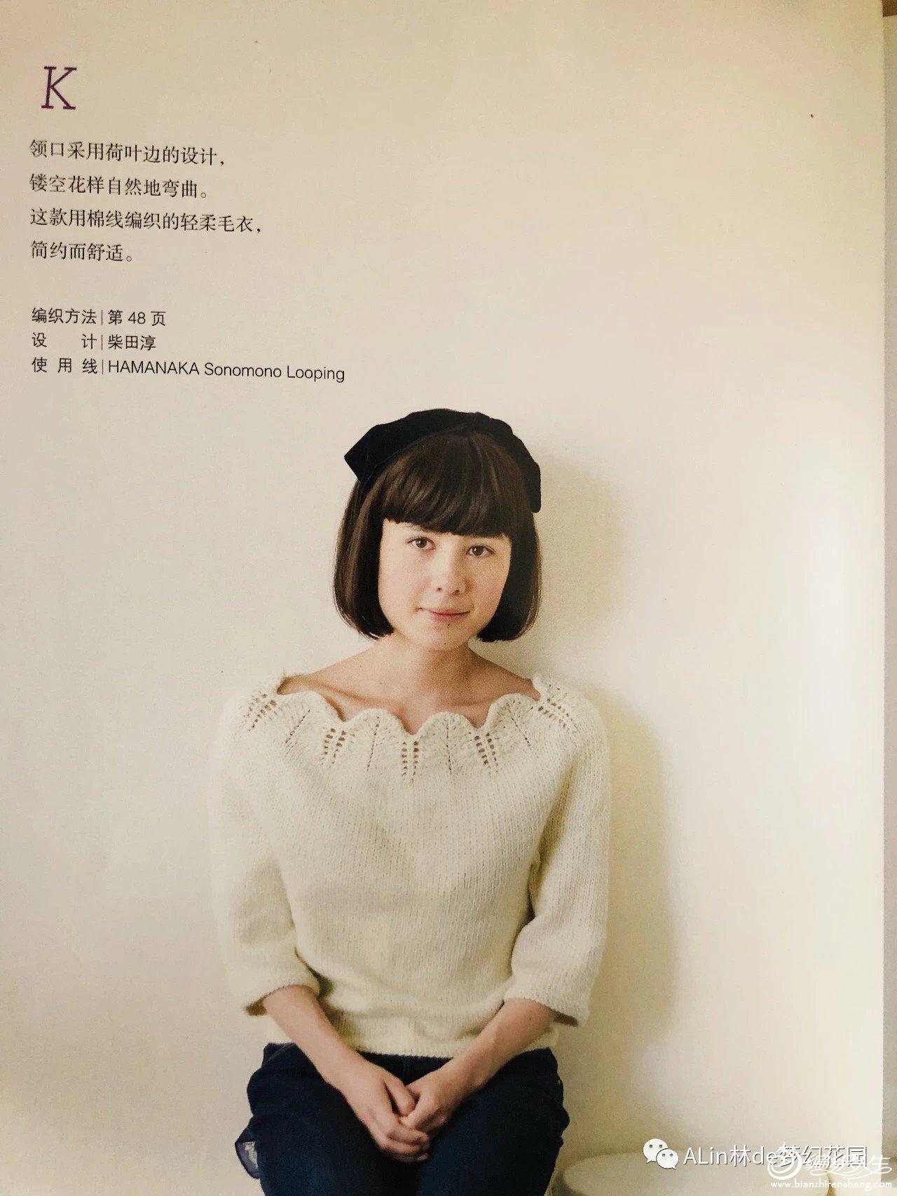 仙瓣 (3).jpg