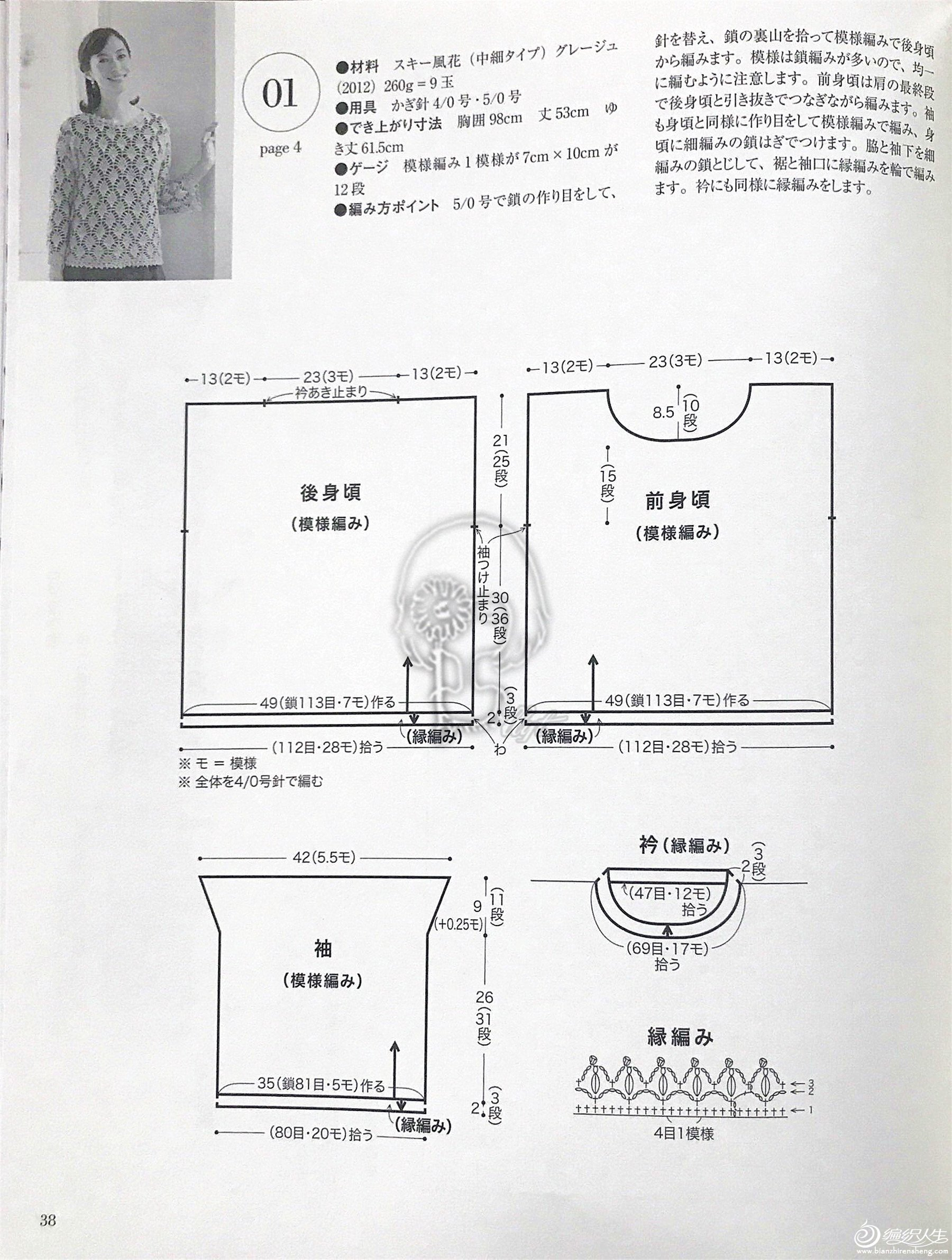 花间集图解02.jpg