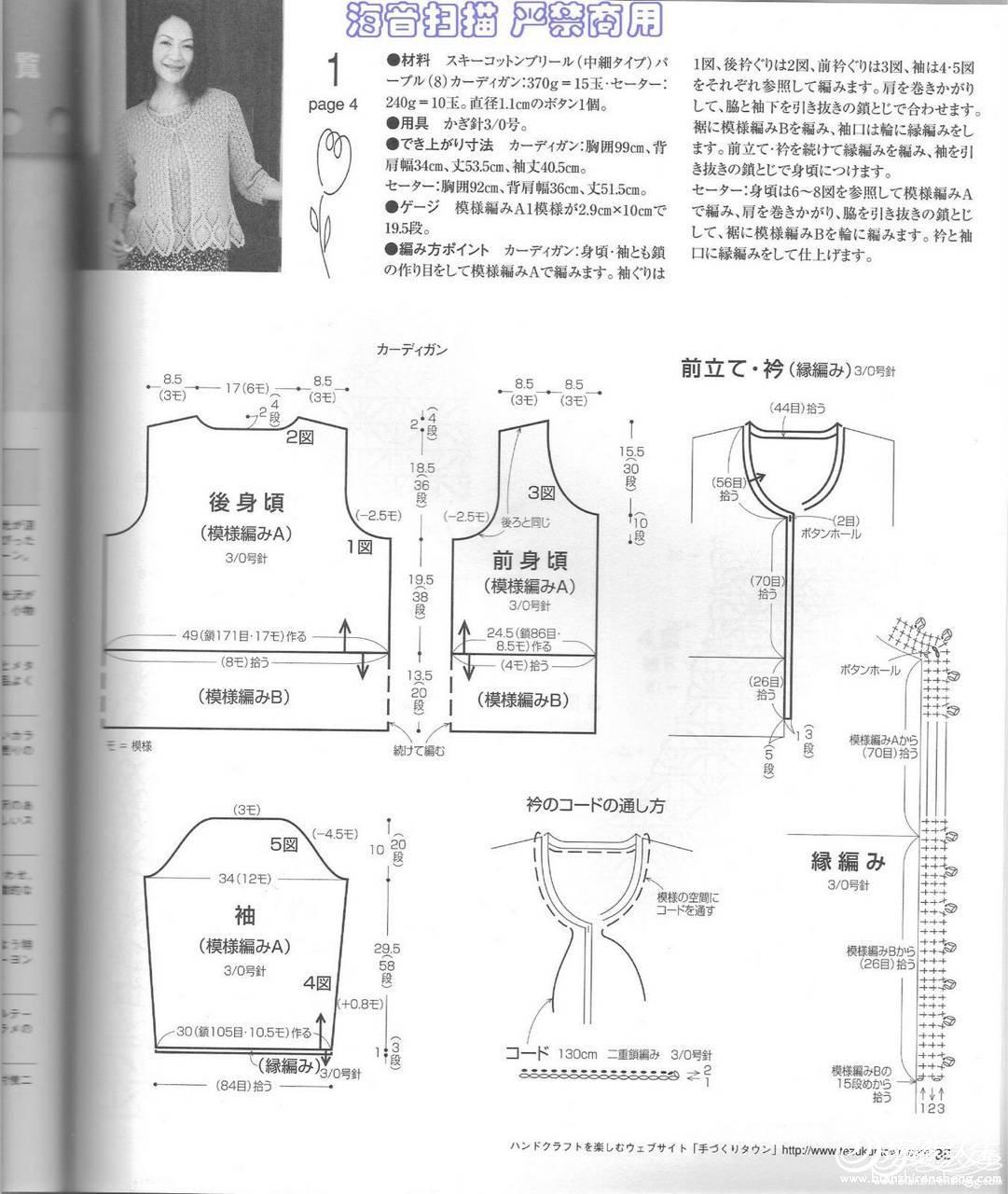 最爱玫瑰语嫣1.jpg