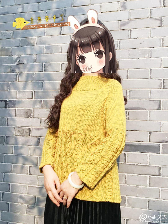 从上往下织女士棒针毛衣