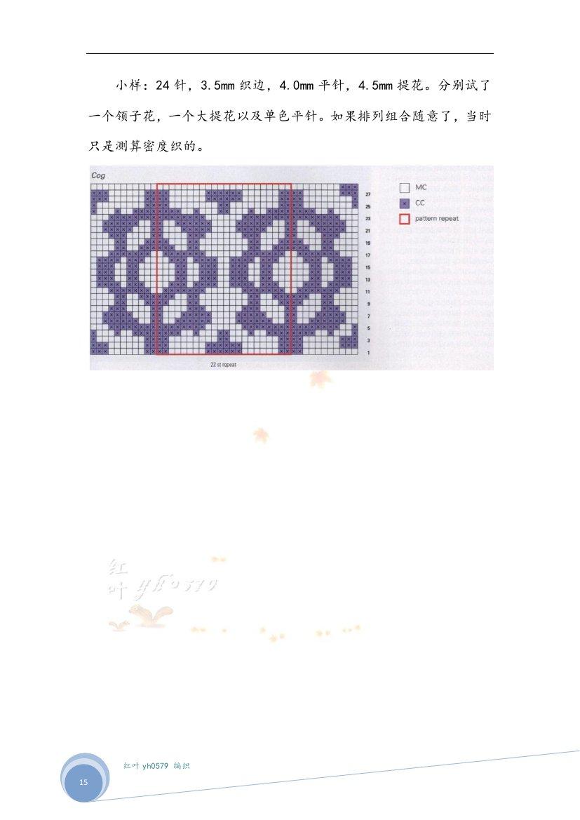 格子间-云朗女童上衣0014.jpg