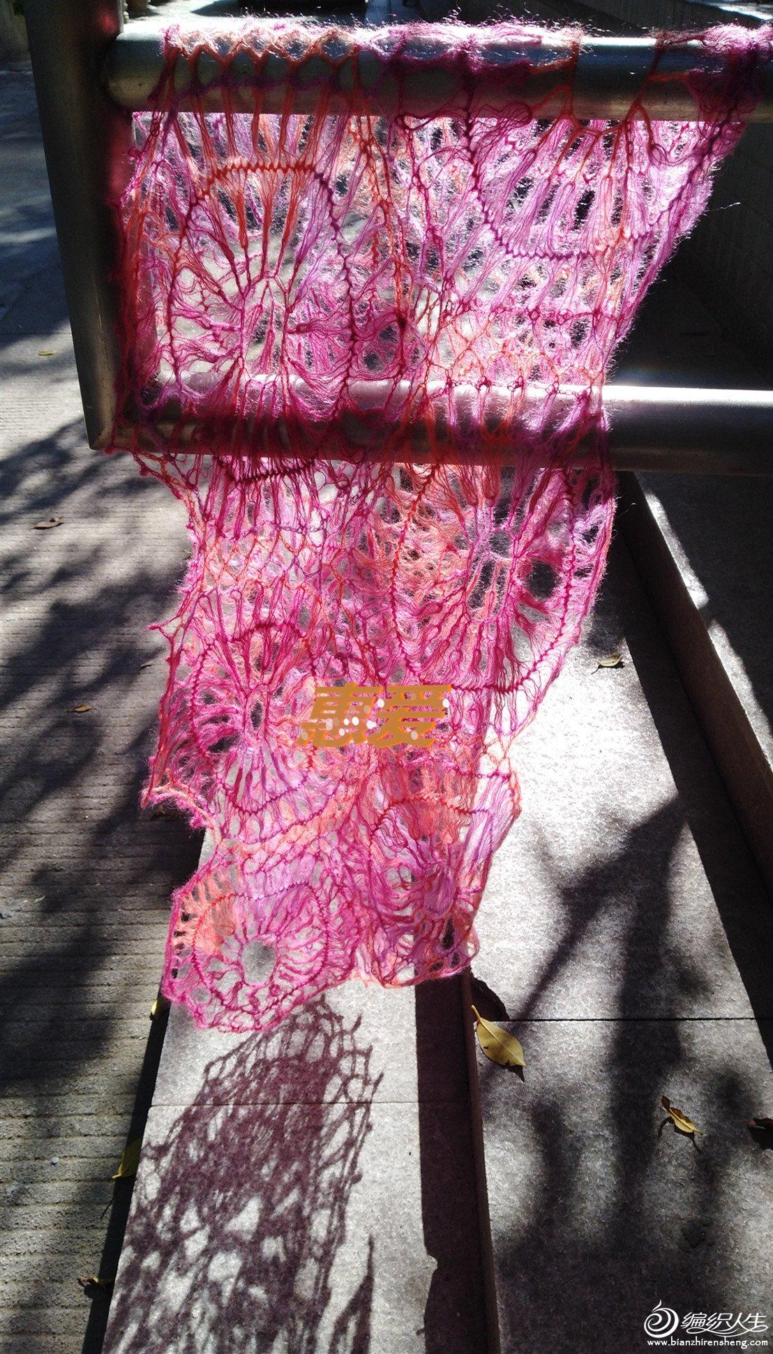 钩针马海围巾