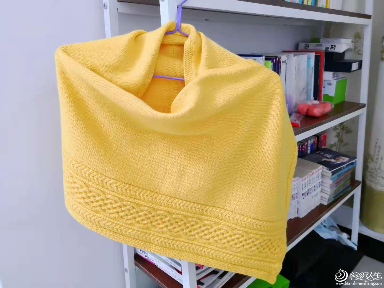 围巾式披肩