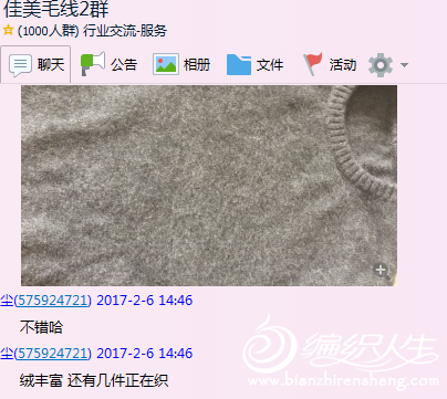 QQ图片20170209161517.png