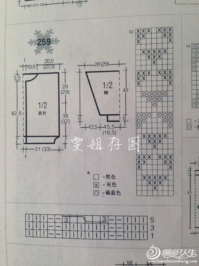 IMG_8706_副本.jpg