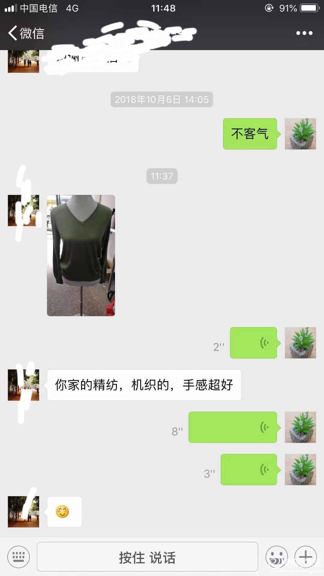 QQ图片20181107120925.jpg