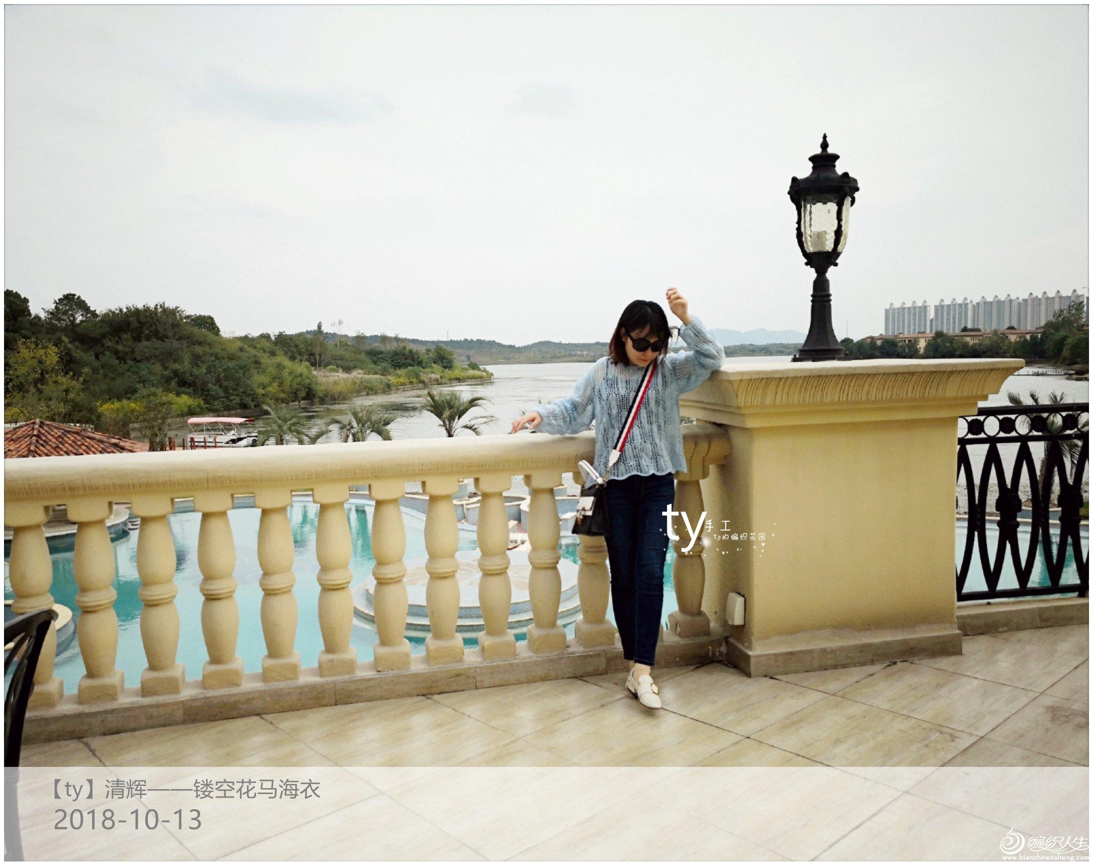 QQ图片20181026101502_副本.jpg