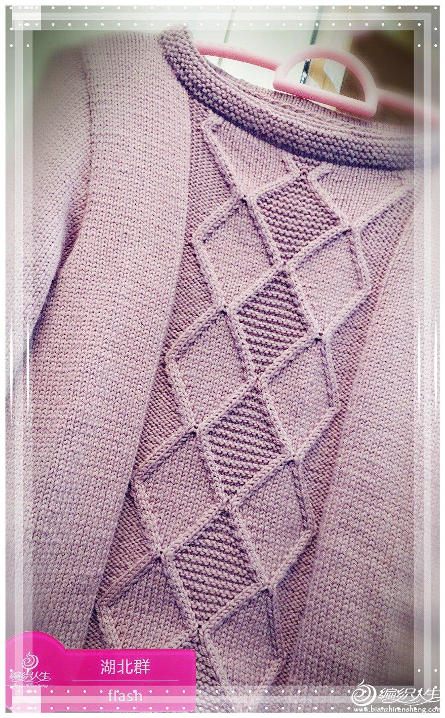 女士棒针一字领菱形花套头毛衣