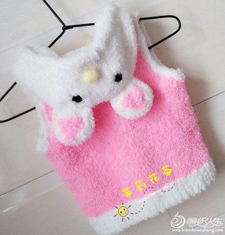 宝宝棒针珊瑚绒马甲
