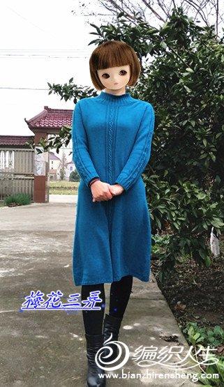 IMG_20181208_102908_副本.jpg
