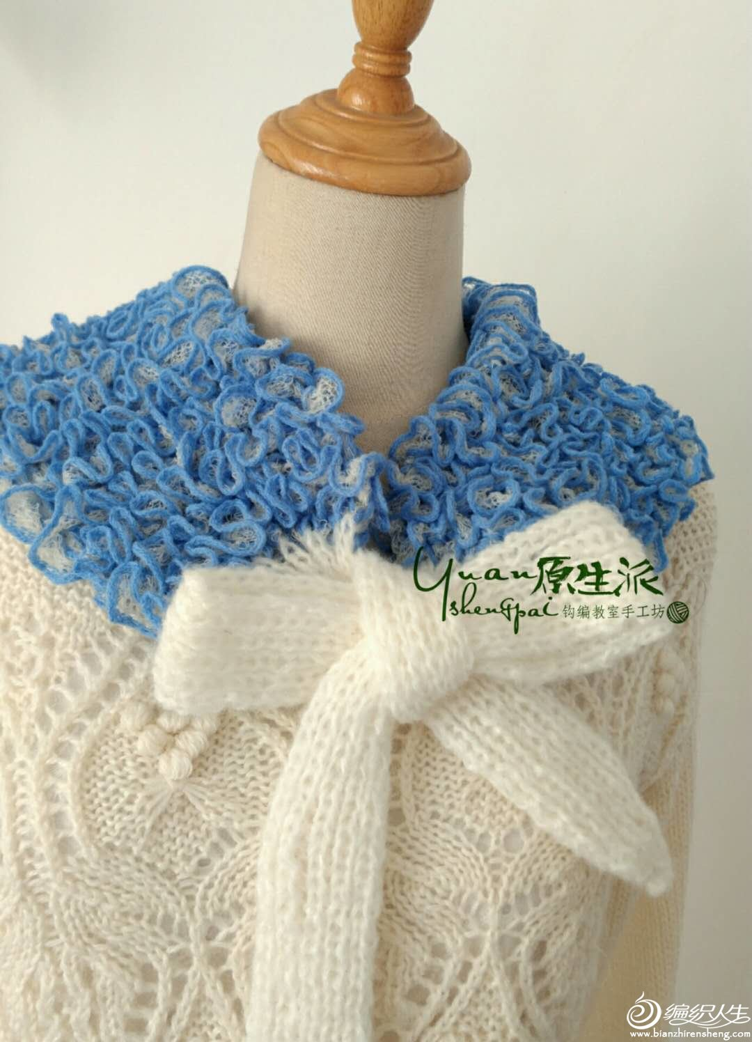 渔网线棒针小围巾