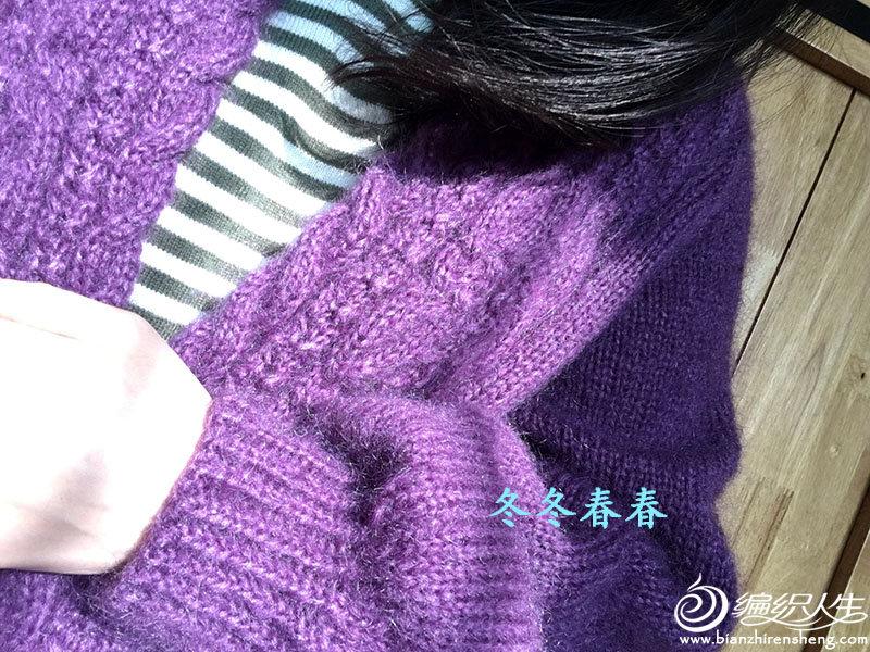 毛衣zp1.jpg
