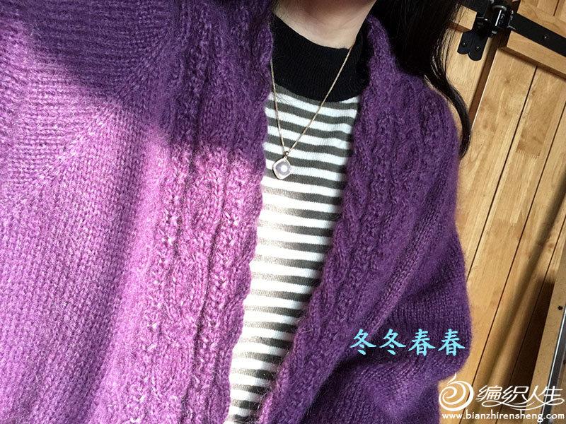 毛衣zp2.jpg