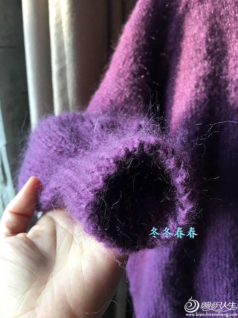 毛衣11.jpg