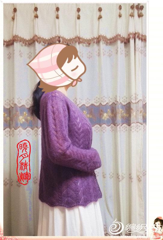 女士棒针马海毛开衫毛衣