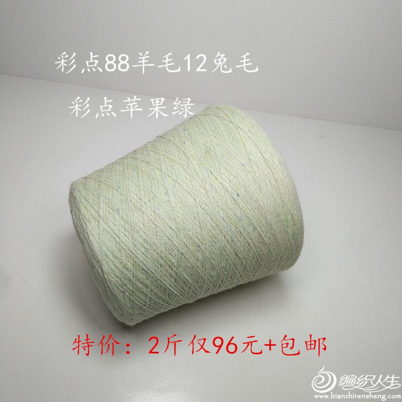 IMG_20181219_165158_副本.jpg