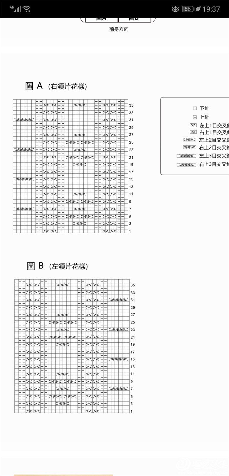 Screenshot_20181111-193734.jpg