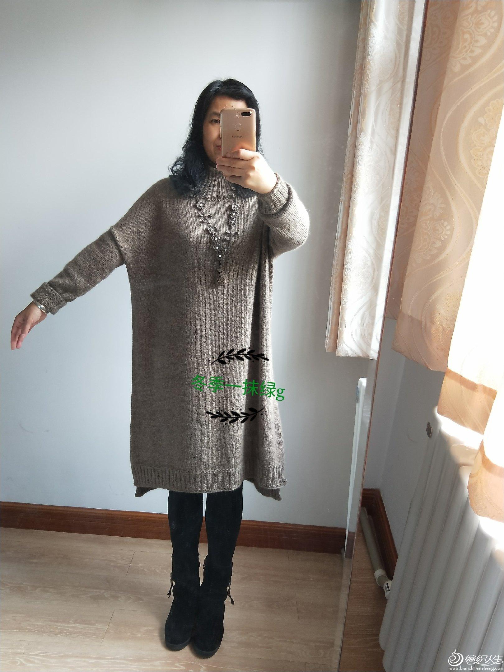 女士棒针长袍毛衣