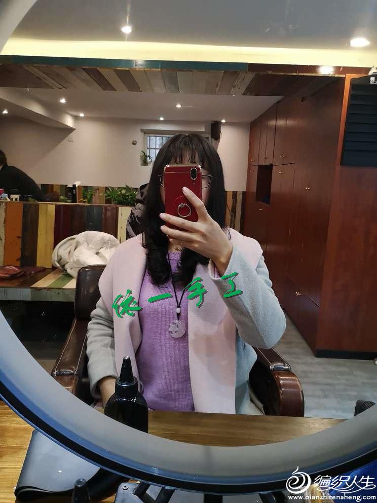 IMG_20181220_144506_副本.jpg