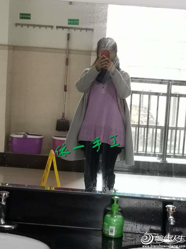 IMG_20181220_092130_副本.jpg