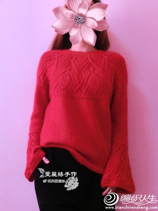 棒针红毛衣