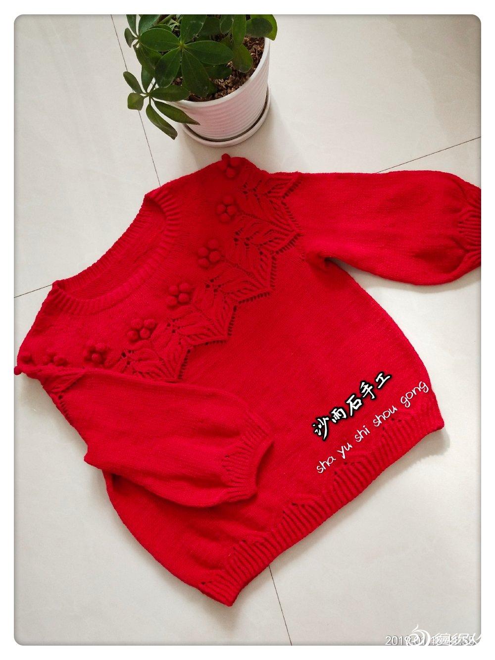 从上往下织泡袖红毛衣