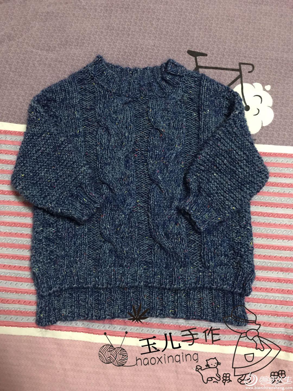 婴幼儿棒针毛衣