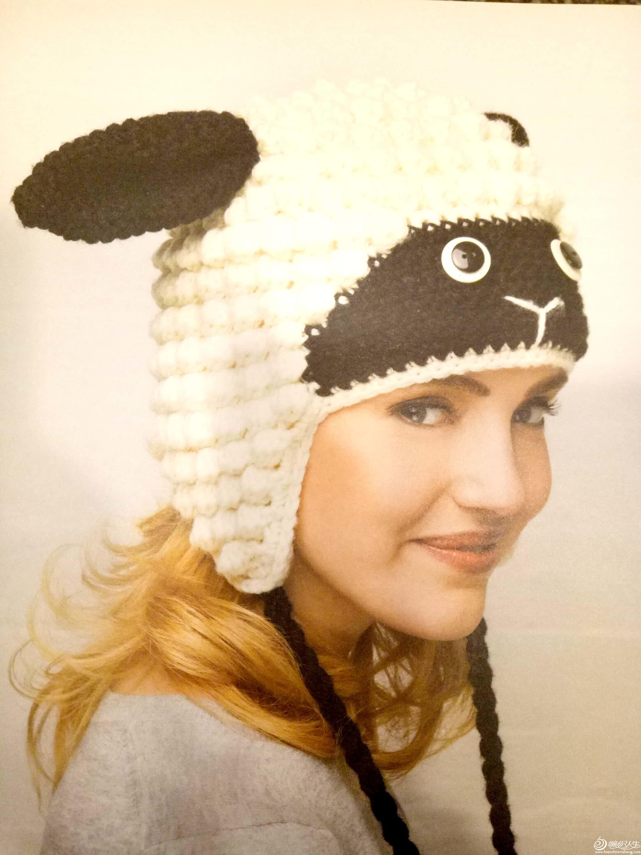 绵羊帽原版图