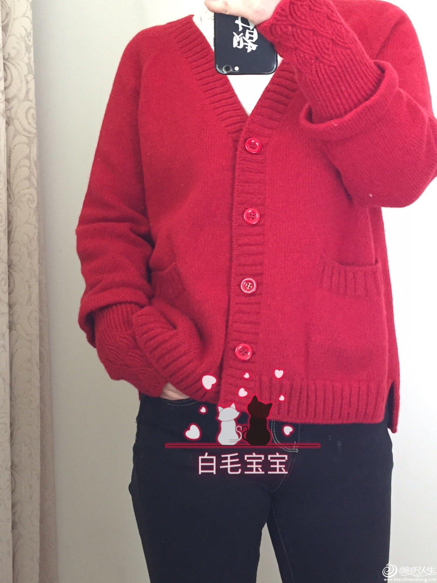 红色毛线开衫毛衣
