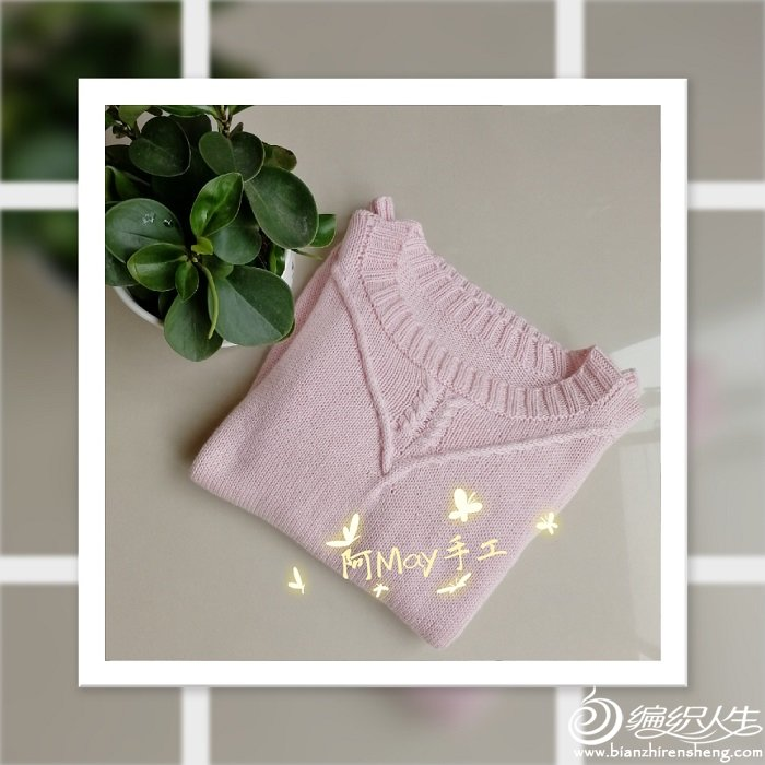 粉色棒針毛衣