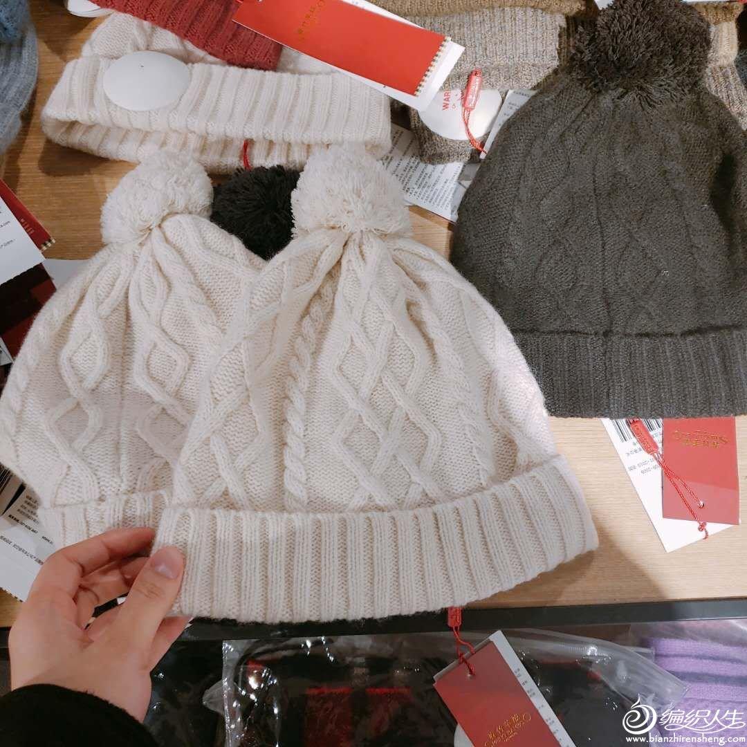 手工编织毛线帽子