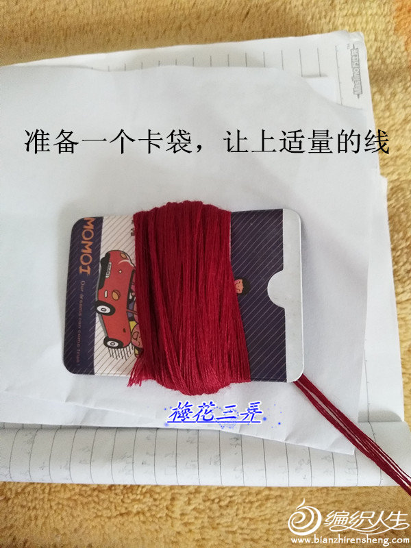 IMG_20190131_090913_副本.jpg