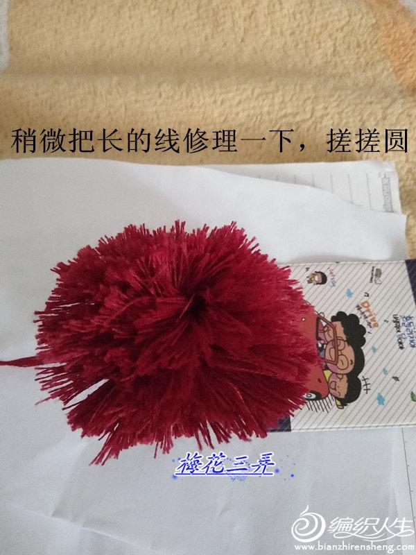IMG_20190131_091601_副本.jpg