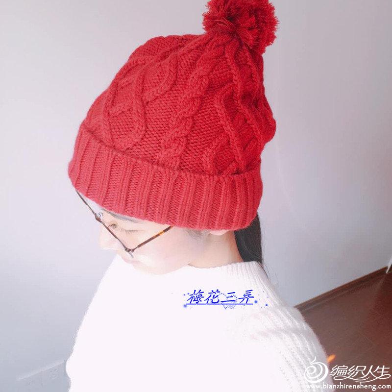 棒針麻花毛線球帽子