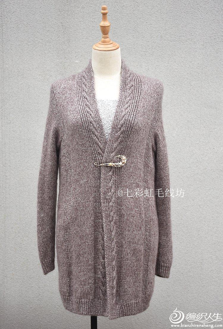 手工编织开衫毛衣