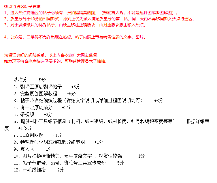 20190304155157.png