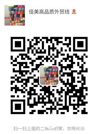 微信图片_20190306154951.jpg