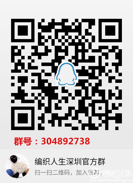 QQ图片20180503124308.png
