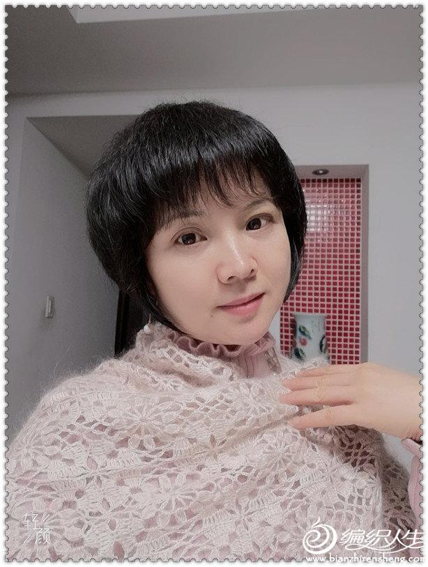 beauty_20181213185515.jpg