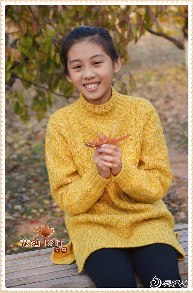 儿童棒针秋冬毛衣