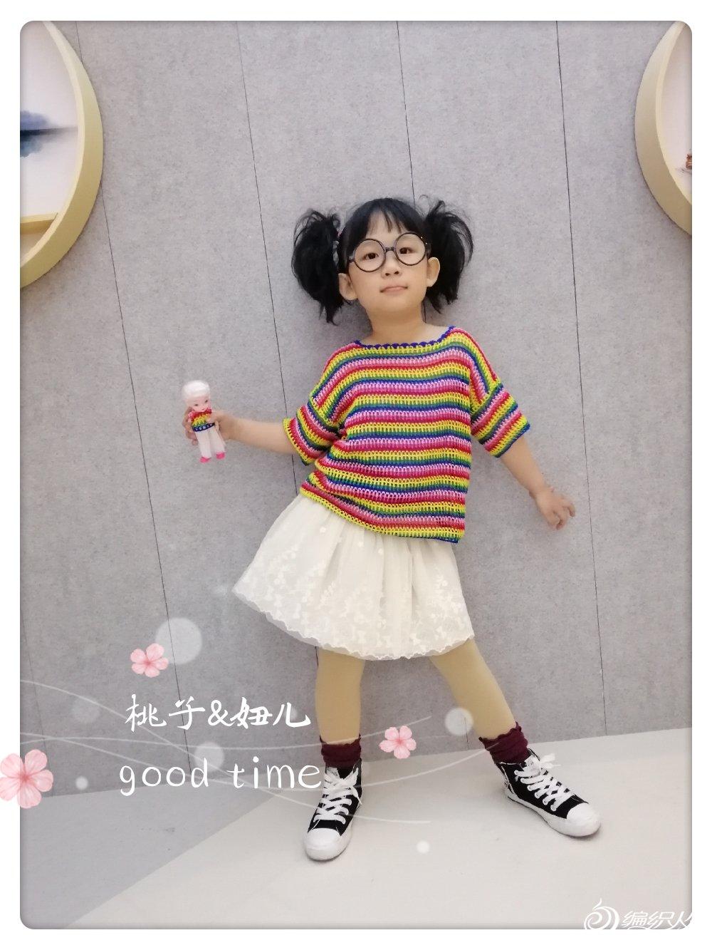儿童钩针彩虹衣