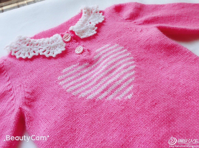 棒针宝宝粉色毛衣